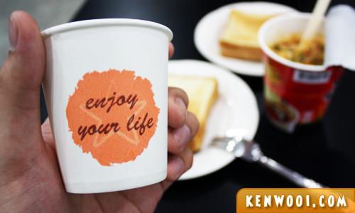 korea enjoy your life