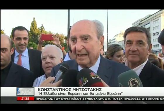 ΑΠΟΚΑΛΥΨΗ: Το ΚΑΚΟ ξεκίνησε μετά τις δηλώσεις Μητσοτάκη στο Σύνταγμα (βίντεο)