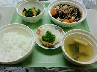 写真:パルス入院3クール3日目の夕食