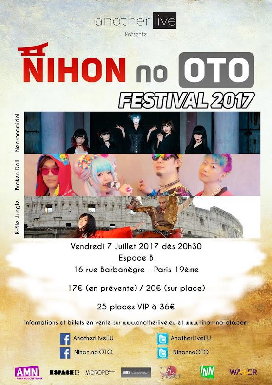 Nihon no OTO Festival 2017