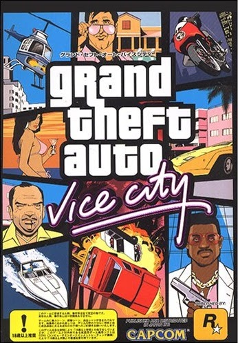 Download Gta san andreas full game crack torrent
