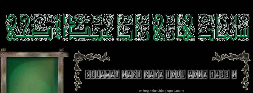 idul adha, kad raya, sampul fb, cover fb, sampul facebook, cover