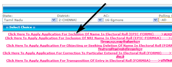 Apply Online for Add Your Name in Election Voters List 2013 | Tech ...
