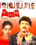 Mukkopi Telugu Mp3 Songs Free  Download  1980
