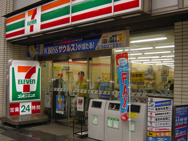 7 Eleven Its Store And More