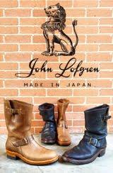 JOHN LOFGREN - NATURAL HORWEEN