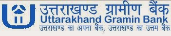 Uttarakhand Gramin Bank Recruitment 2014| Officer Scale & Office Assistant Jobs