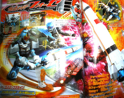 Kamen Rider Fourze: Cancer Revived?!