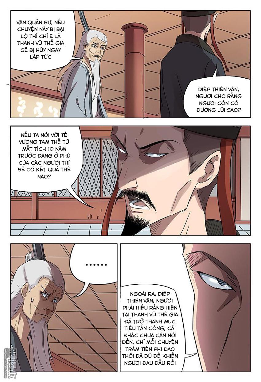 Vạn Giới Tiên Tung Chap 89 - Trang 6