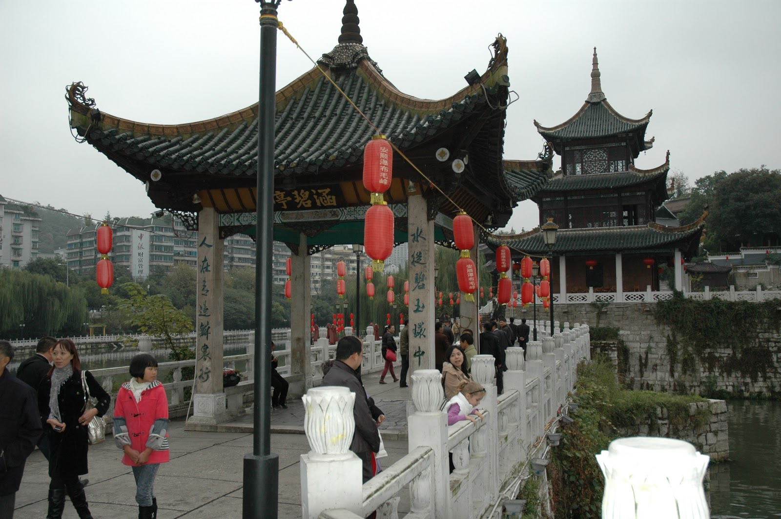 Our Chinese Adoption Adventure  Days 6  U0026 7  Guizhou Countryside And Guiyang City Tours