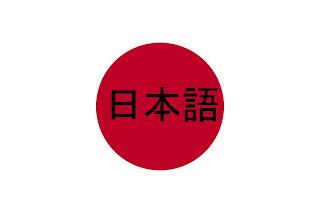 10+Cara+Mudah+Belajar+Bahasa+Jepang