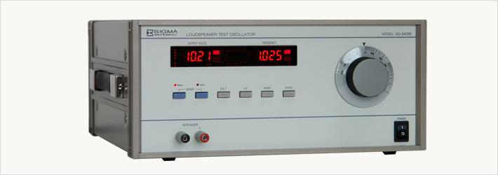 hieu chuan Loudspecaker Test Oscillator SIGMA ELTEC SG-3423B