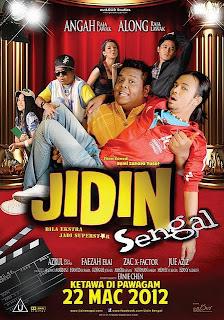 Tonton Filem Melayu Baru