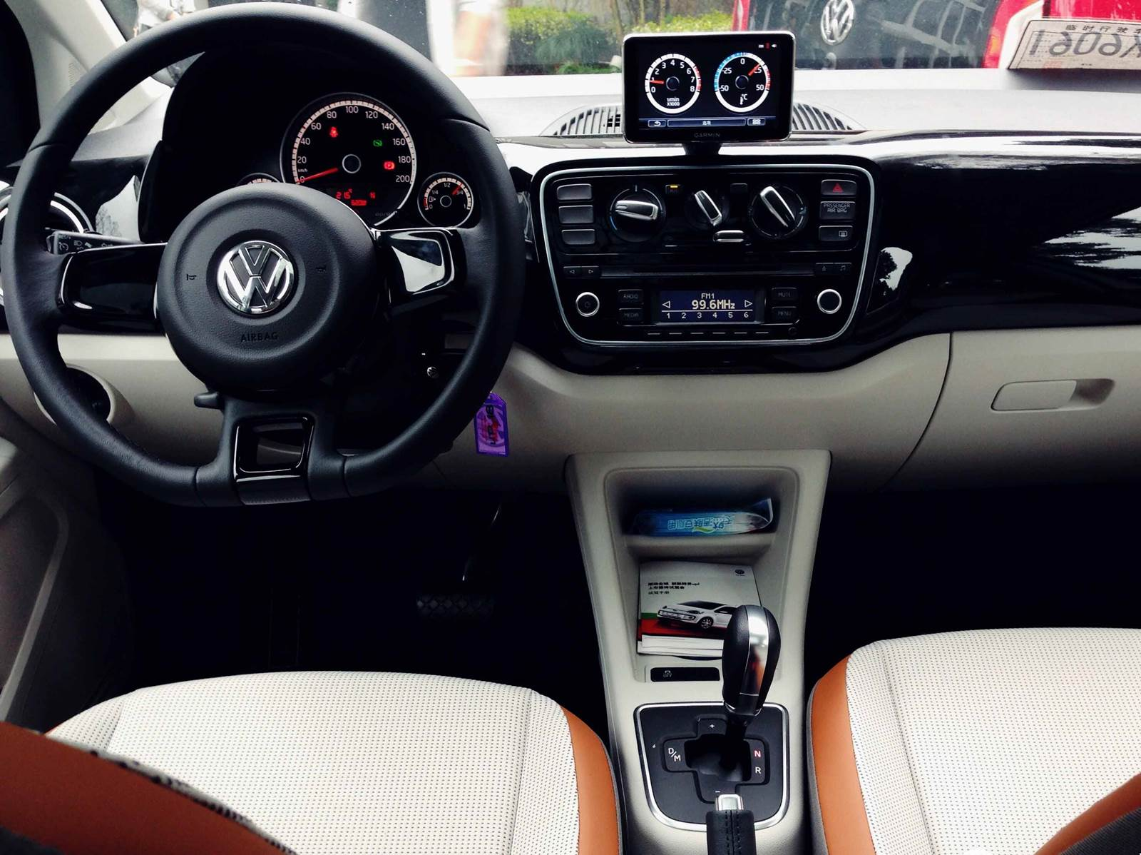 Volkswagen up! - China - interior