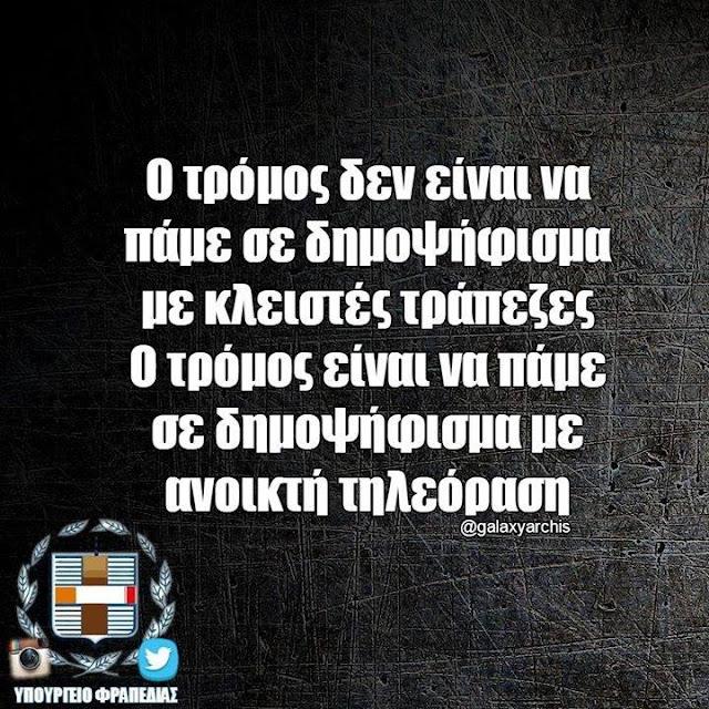 http://1.bp.blogspot.com/-e35CszCXo6s/VY8Uit3trHI/AAAAAAAAijk/rSK2KBnAvuo/s320/11659431_10203491529242375_920227157849587302_n.jpg