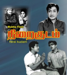 Watch Nirai Kudam (1969) Tamil Movie Online