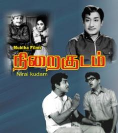 Watch Nirai Kudam (1969) Tamil Movie Online