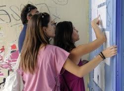 Διευκρινίσεις για τις μετεγγραφές φοιτητών