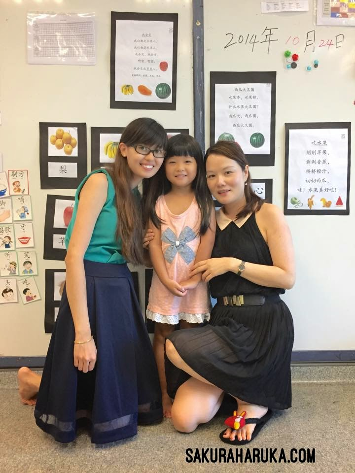 Sakura Haruka | Singapore Parenting and Lifestyle Blog ...