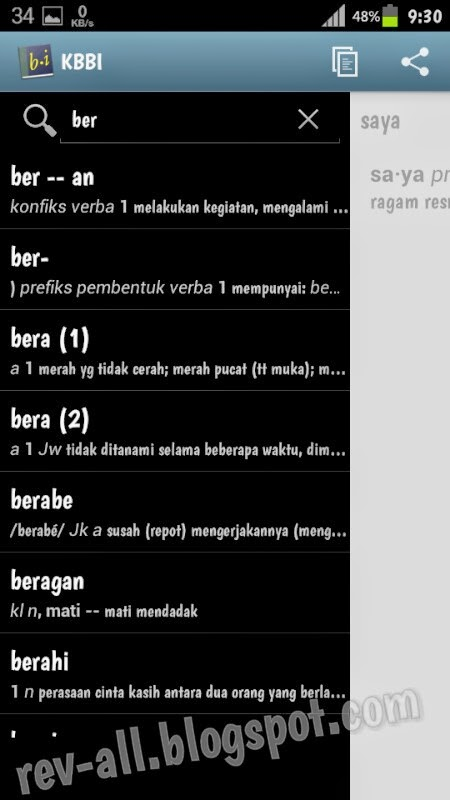 Contoh pencarian kata KBBI - Kamus besar bahasa indonesia untuk perangkat Android (rev-all.blogspot.com)