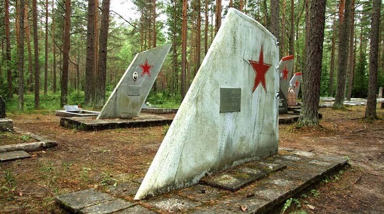 Cementerio de la Fuerza Aérea de Ämari