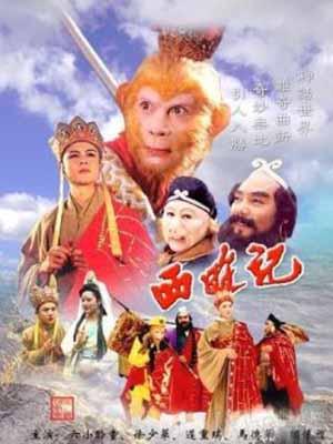 Hậu Tây Du Ký - Journey to the West (2000)