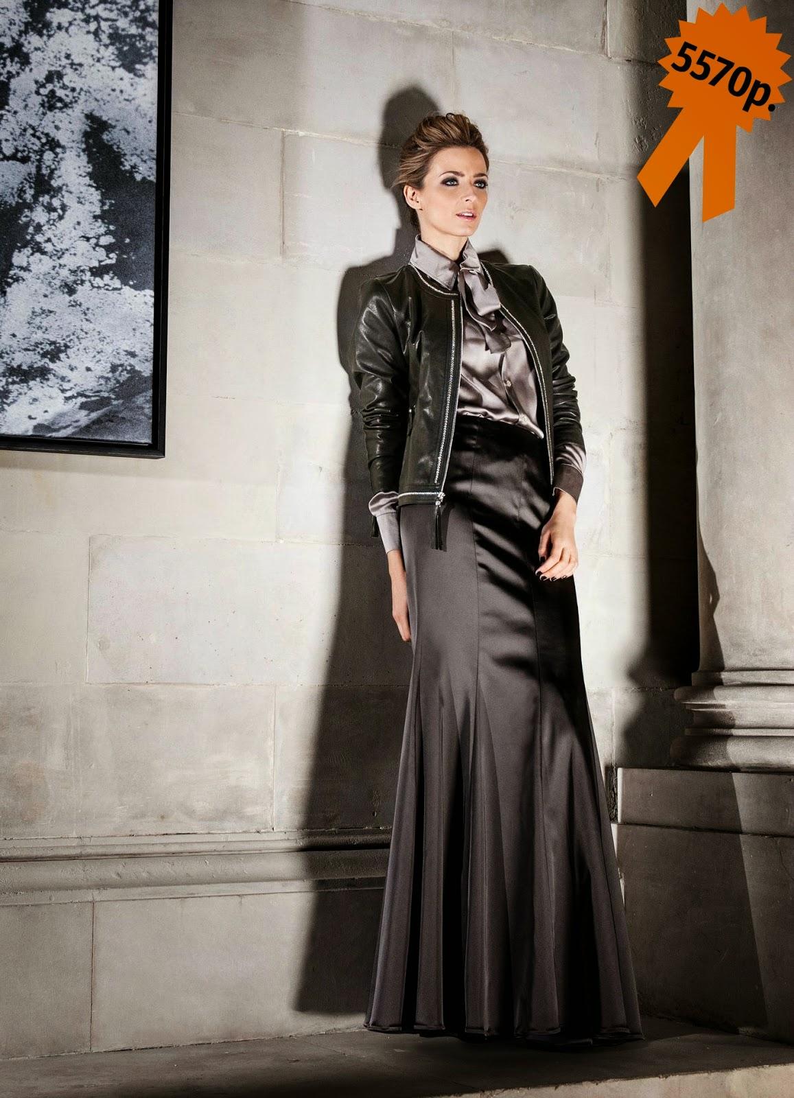 Mакси-юбку Elegance ретро стиль