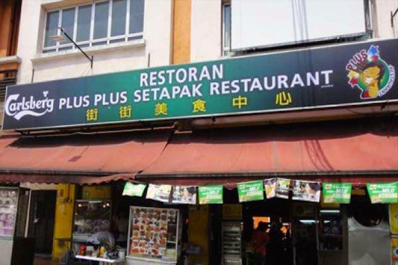 Restaurant Plus Plus Setapak
