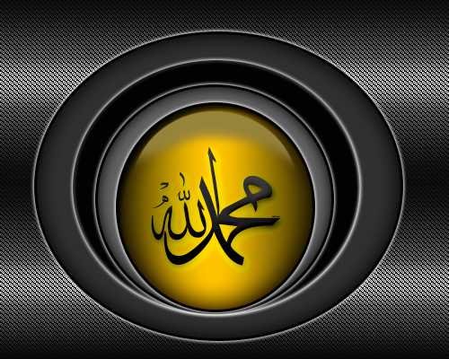 [Resim: Muhammed-ve-Allah-Yazili-button-tasarim-sari.png]