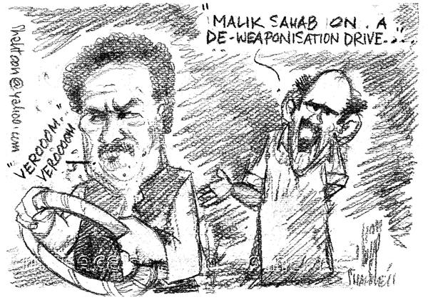 The News Cartoon-1 19-8-2011