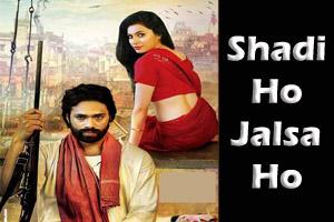 Shadi Ho Jalsa Ho
