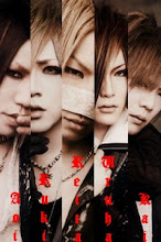 the GazettE - Membros