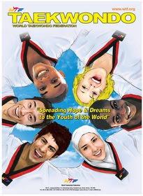 Νέα αφίσα από την WTF