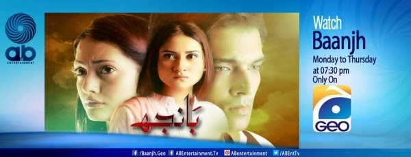 Baanjh Ost - Title Song (Listen Audio) Geo Tv