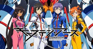 Captain Earth 17