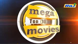 07-02-16 Mega 10 Movies | திரை விமர்சனம் |