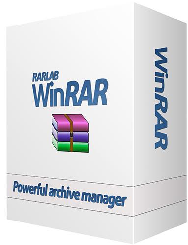 Winrar 4.20 32 Bits