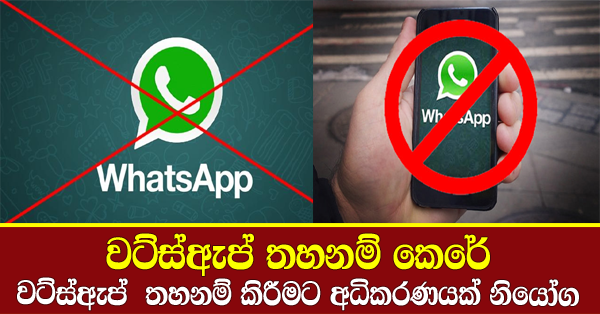 WhatsApp is banned in Brazil after protests