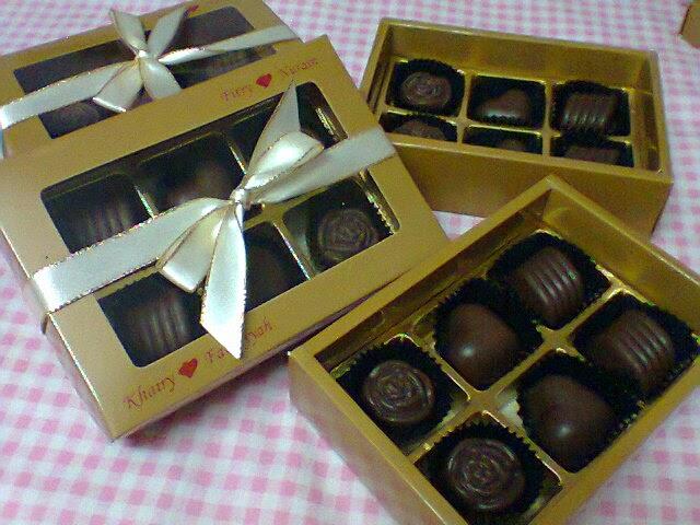 Homemade coklat 2u doorgift perkahwinan for Idea door gift perkahwinan