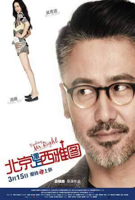 Finding Mr.Right (2013) BluRay 720p cupux-movie.com
