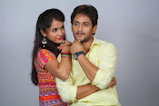 O cheliya movie photos gallery-thumbnail-6
