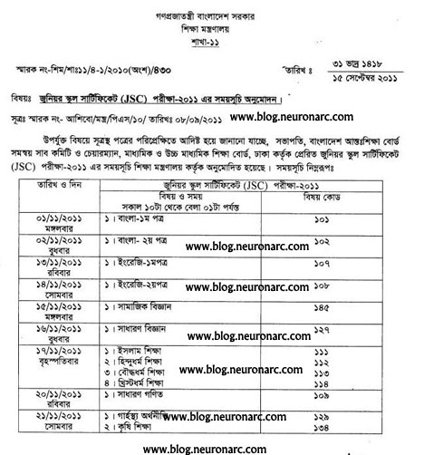 Hsum3 junior school certificate jsc exam routine 2011 bangladesh