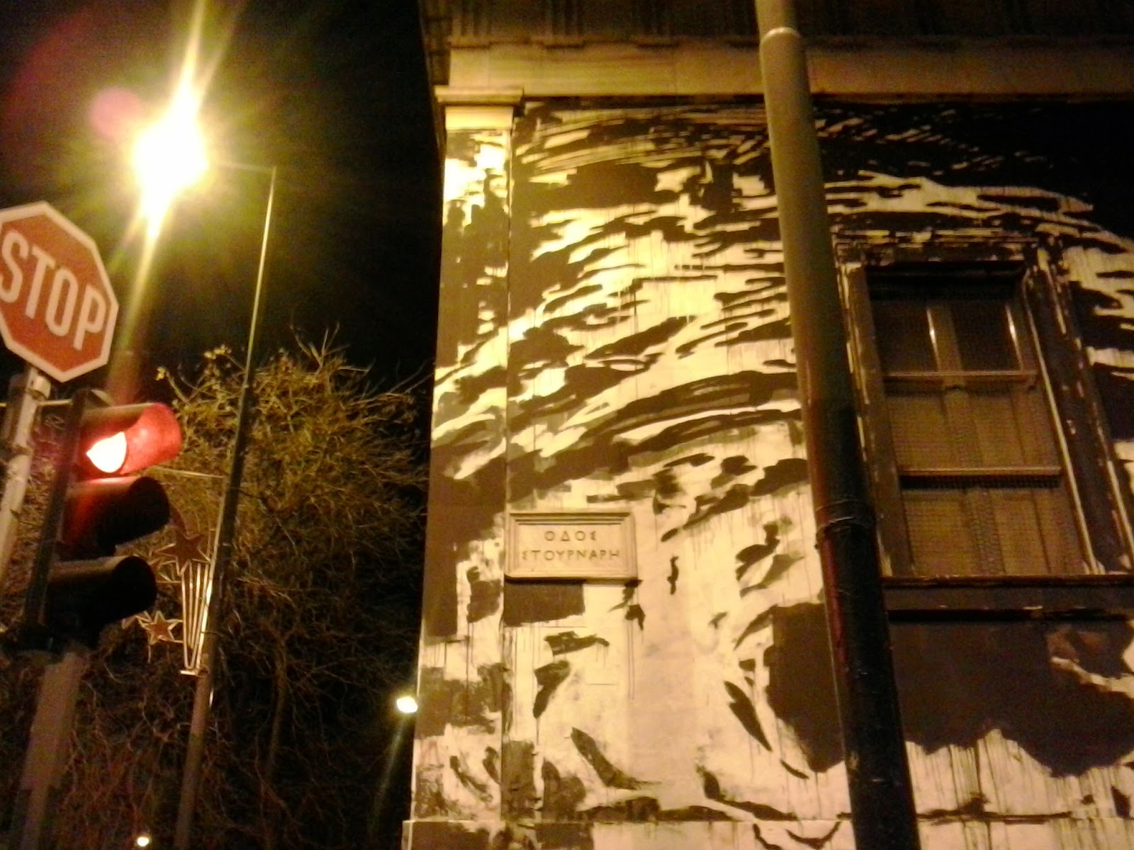 Earthlang: The Athens polytechnic graffiti and the subtle power of ...
