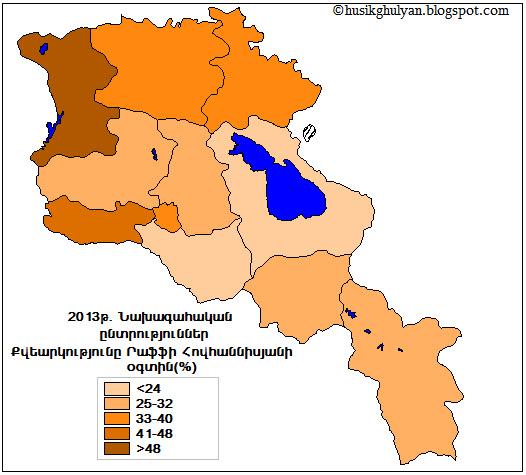 2013թ. Նախագահական ընտրություններ: Քվեարկությունը Րաֆֆի Հովհաննիսյանի օգտին(%)