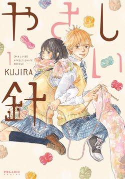 Chiyoko Chocolat 1/1 Tomos [Manga][Español][MEGA-USERSCLOUD]