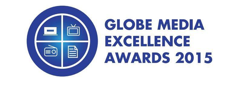 2015 Globe Media Excellence Awards