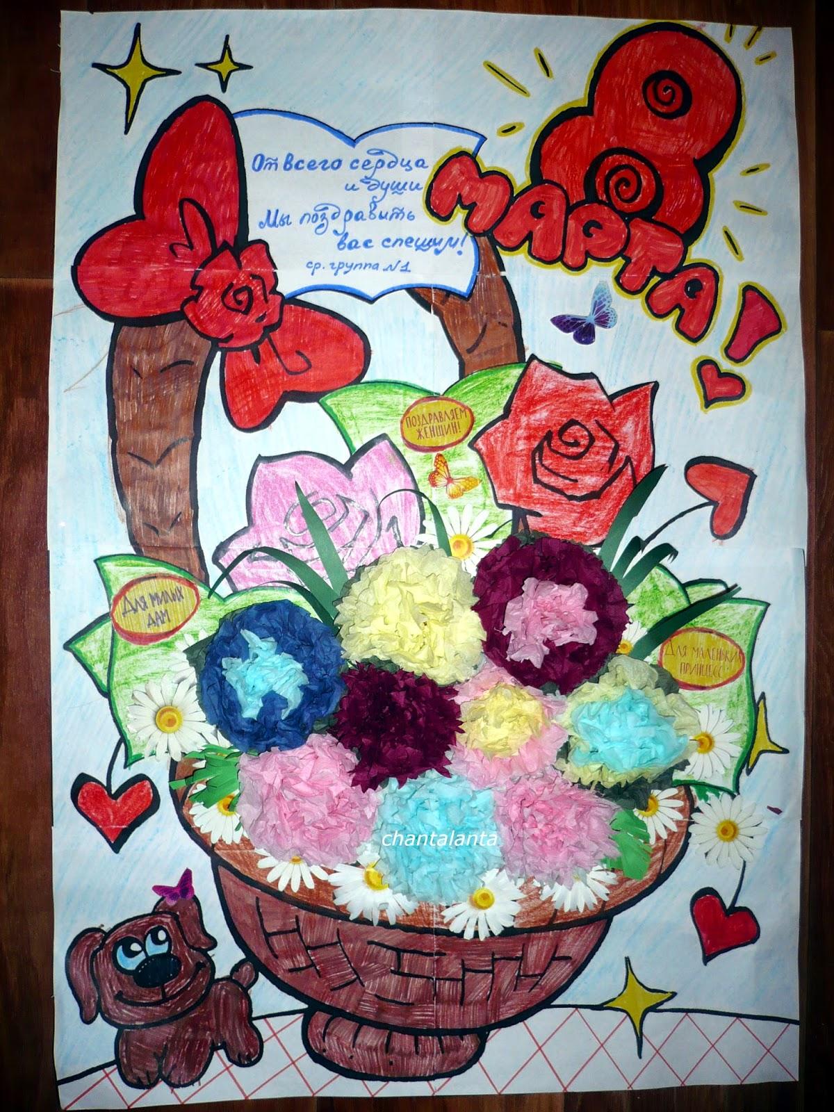 Плакат мужу на день рождения со сладостями фото: 13 тыс 100