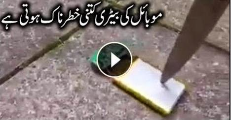 Amazing, Mobile Battery, Technology, mobile phone dangerous, mobile battery, how is,