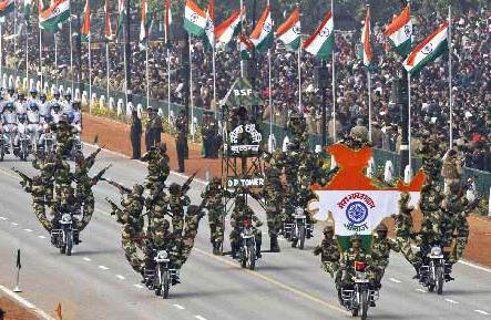 26 जनवरी को गणतंत्र दिवस की शुभकामनाएं