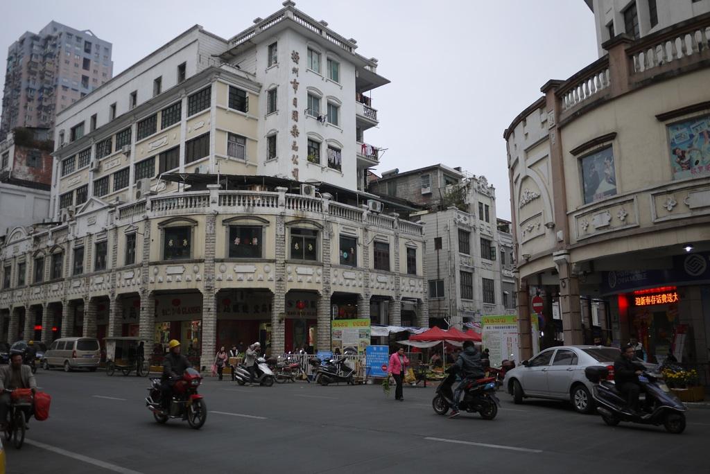 Wuzhou China  city photos : China Scenes: Wuzhou, Guangxi Part 2 Isidor's Fugue